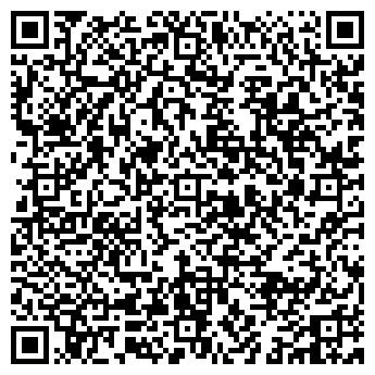 QR-код с контактной информацией организации ВОЛЖСКИЙ ХИМКОМПЛЕКС, ЗАО