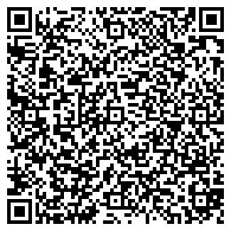 QR-код с контактной информацией организации Бороденко
