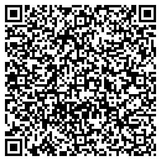 QR-код с контактной информацией организации ФОП Кранин В. В., Субъект предпринимательской деятельности