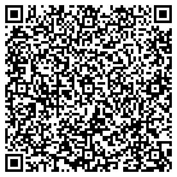 QR-код с контактной информацией организации Фролков, ЧП