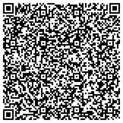 QR-код с контактной информацией организации Вималспецбуд Строительная компания, филиал ЧМП Вимал