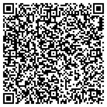 QR-код с контактной информацией организации ВОЛЖСКОЕ ХИМВОЛОКНО