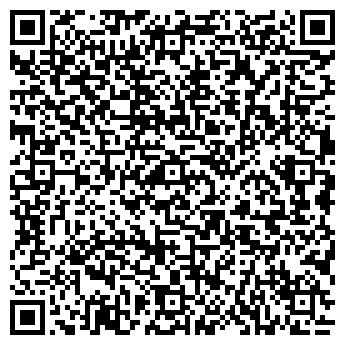 QR-код с контактной информацией организации Лес и Сад
