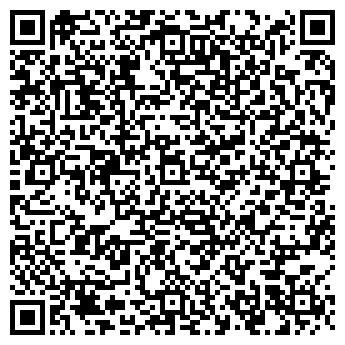 QR-код с контактной информацией организации Три Бобра, ЧП