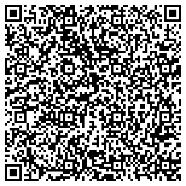 QR-код с контактной информацией организации Анкона, ЧП