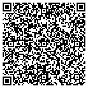 QR-код с контактной информацией организации Литан Свит, ЧП