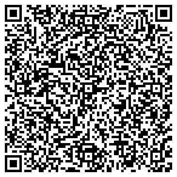 QR-код с контактной информацией организации Крат-Энерго,ООО