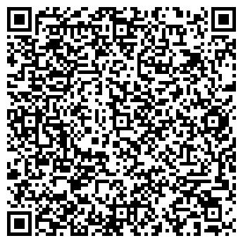 QR-код с контактной информацией организации Фазенда, ЧП