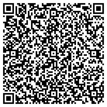 QR-код с контактной информацией организации ЕВРАЗИЯ КОМПАНИ, ООО