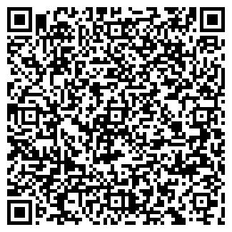 QR-код с контактной информацией организации Ирокс, Строительная организация, АО