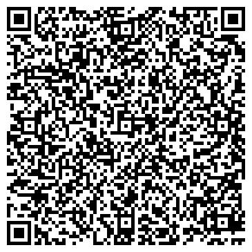 QR-код с контактной информацией организации Сантехнические услуги
