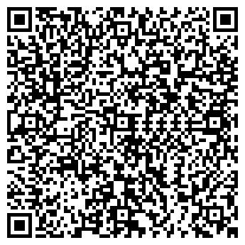 QR-код с контактной информацией организации ТЭК строй, ООО