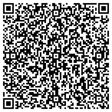 QR-код с контактной информацией организации ТОВ «Віжн Сек'юріті»