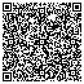 QR-код с контактной информацией организации КФ НПП, ТОО