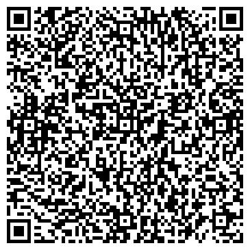 """QR-код с контактной информацией организации Общество с ограниченной ответственностью ООО """"БК-МОНОЛИТ"""""""
