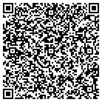 QR-код с контактной информацией организации Альппром96
