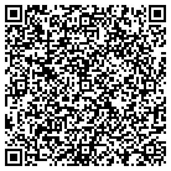 """QR-код с контактной информацией организации ЧП """"Уют"""