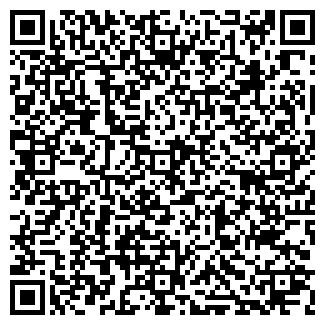 QR-код с контактной информацией организации КФ, ООО