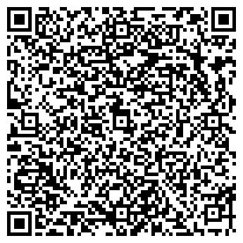QR-код с контактной информацией организации Висма (Visma), ЧП