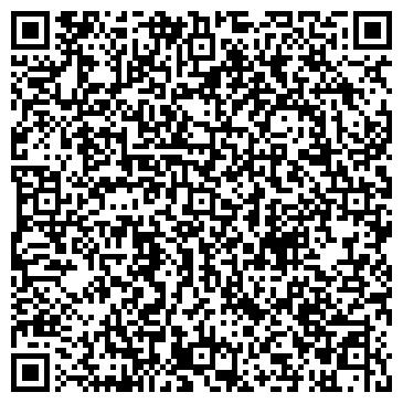QR-код с контактной информацией организации Тавия Садовый центр, ЧП