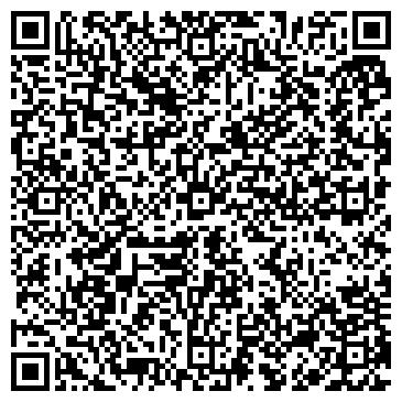 QR-код с контактной информацией организации ООО «ВП» Фасадні Системи»