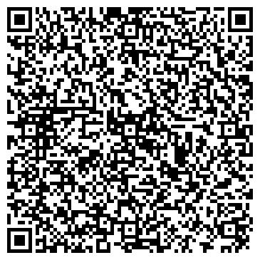 QR-код с контактной информацией организации ШВЕЙНАЯ ФАБРИКА Мурагер, ТОО