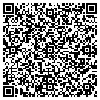 QR-код с контактной информацией организации МБИ-СИНТЕЗ