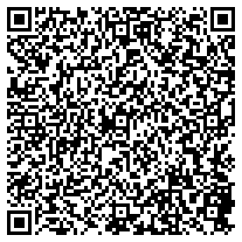 QR-код с контактной информацией организации Вик Буд Трейд, ООО