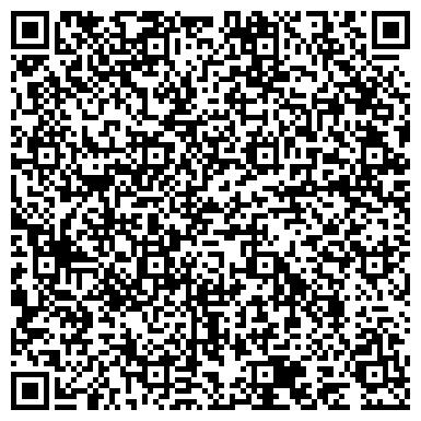 QR-код с контактной информацией организации Центр Комплектации Строительства и Утепления, ООО