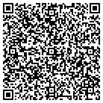 QR-код с контактной информацией организации Строй-Град