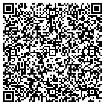 QR-код с контактной информацией организации Битум Украина, ООО