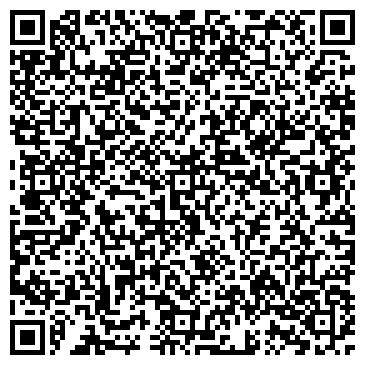 QR-код с контактной информацией организации Дивинтос, ООО