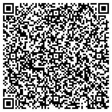 QR-код с контактной информацией организации Поли Буд Плюс, ЧП
