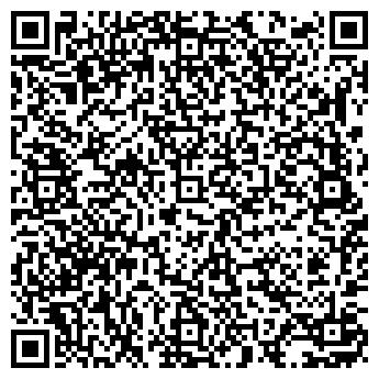 QR-код с контактной информацией организации РОСТХИМИЯ, ООО