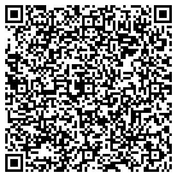 QR-код с контактной информацией организации Лима Трейд, ООО