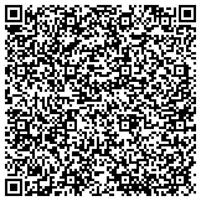 QR-код с контактной информацией организации Центр современной кровли Альянс,ООО