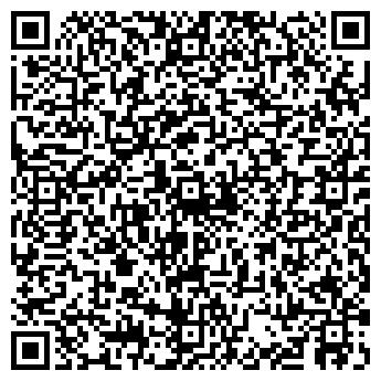 QR-код с контактной информацией организации Про-Реал, ООО