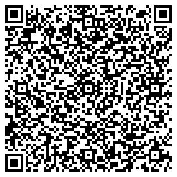 QR-код с контактной информацией организации ДахСервис, ООО