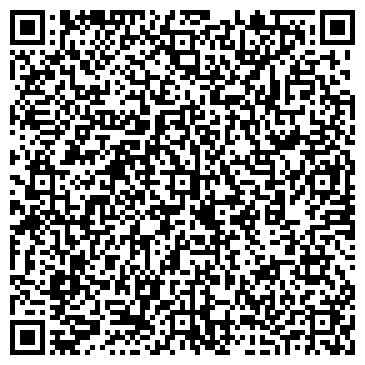 QR-код с контактной информацией организации Сити Буд Монтаж, ООО