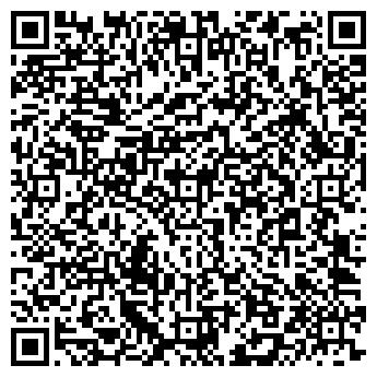 QR-код с контактной информацией организации Викобуд, ПП