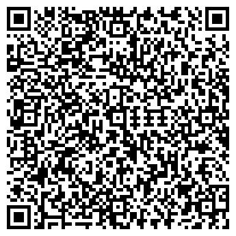 QR-код с контактной информацией организации МКП Рута, КП