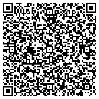QR-код с контактной информацией организации Флор Систем, ООО