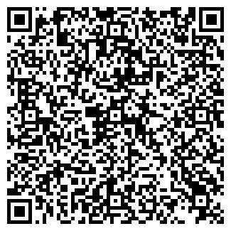 QR-код с контактной информацией организации ЧП Центромаш