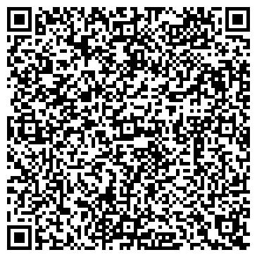 """QR-код с контактной информацией организации ООО """"Теплоизоляция"""""""
