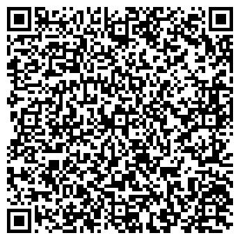 """QR-код с контактной информацией организации ООО """"ТеплоЛайф"""""""