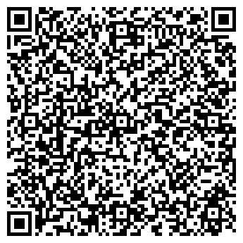QR-код с контактной информацией организации ЧП Черняк