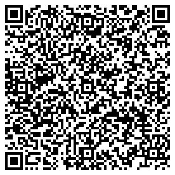 QR-код с контактной информацией организации МЕРСЕДЕС-СЕРВИС ТОО