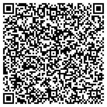 """QR-код с контактной информацией организации ООО """"АкваПроcтор"""""""