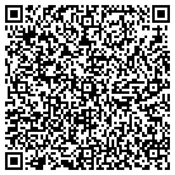 """QR-код с контактной информацией организации СП """"ТРОЯНДА"""""""
