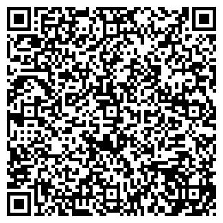 QR-код с контактной информацией организации СПД Павлов